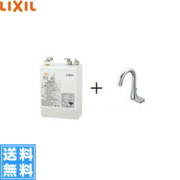 リクシル[LIXIL/INAX]小型電気温水器[自動水栓一体型壁掛3Lタイプ]EHMN-CA3S10-AM213V1【送料無料】