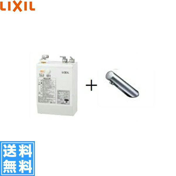 リクシル[LIXIL/INAX]小型電気温水器[自動水栓一体型壁掛3Lタイプ]EHMN-CA3S5-AM200CV1【送料無料】