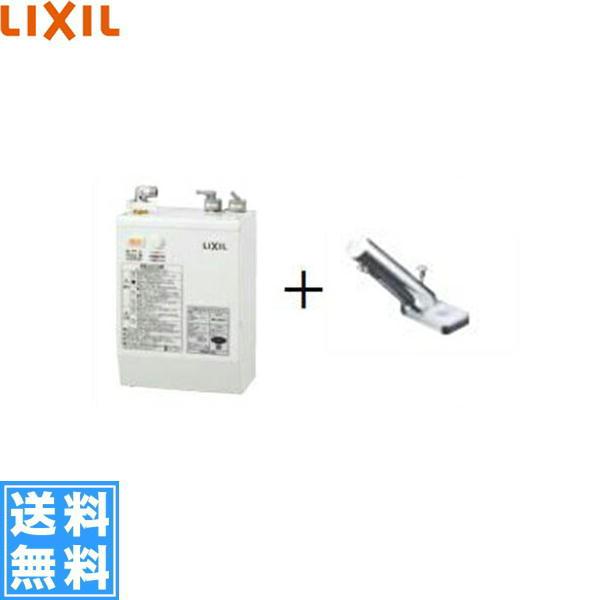 リクシル[LIXIL/INAX]小型電気温水器[自動水栓一体型壁掛3Lタイプ]EHMN-CA3S6-AM201V1【送料無料】