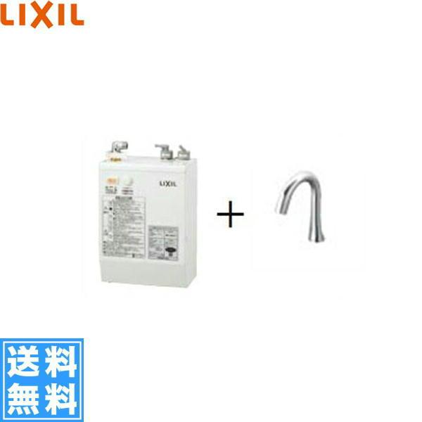 【★11/10限定★エントリー&カードでポイント最大12倍】リクシル[LIXIL/INAX]小型電気温水器[自動水栓一体型壁掛3Lタイプ]EHMN-CA3S8-AM210CV1【送料無料】
