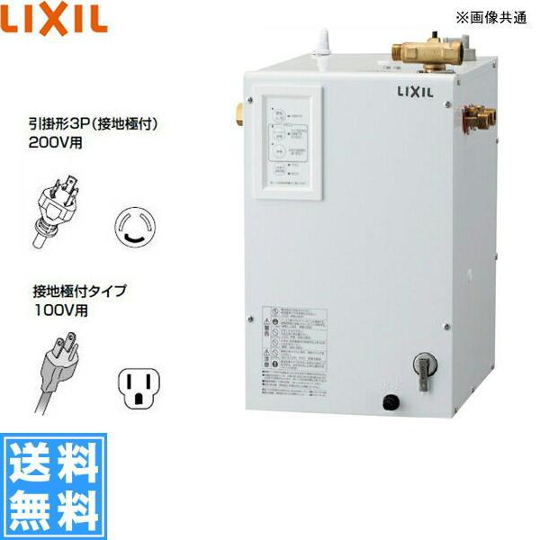 [EHPN-CB12V2]リクシル[LIXIL/INAX]小型電気温水器[出湯温度可変12Lタイプ][200Vタイプ]【送料無料】