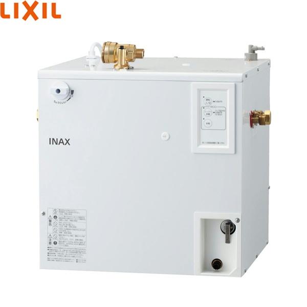 【9/10(木)限定・エントリー&カードでポイント最大11倍】[EHPN-CA20ECS2]リクシル[LIXIL/INAX]小型電気温水器[適温出湯スーパー節電20L・AC100Vタイプ][送料無料]