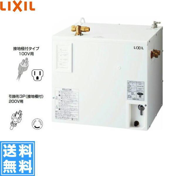 [EHPN-CB25ECV1]リクシル[LIXIL/INAX]小型電気温水器[出湯温度可変25L・200Vタイプ][スーパー節電タイプ]【送料無料】