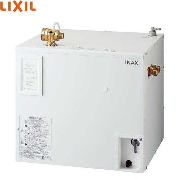 【9/10(木)限定・エントリー&カードでポイント最大11倍】[EHPN-CA25V2]リクシル[LIXIL/INAX]小型電気温水器[出湯温度可変25L・AC100Vタイプ][送料無料]
