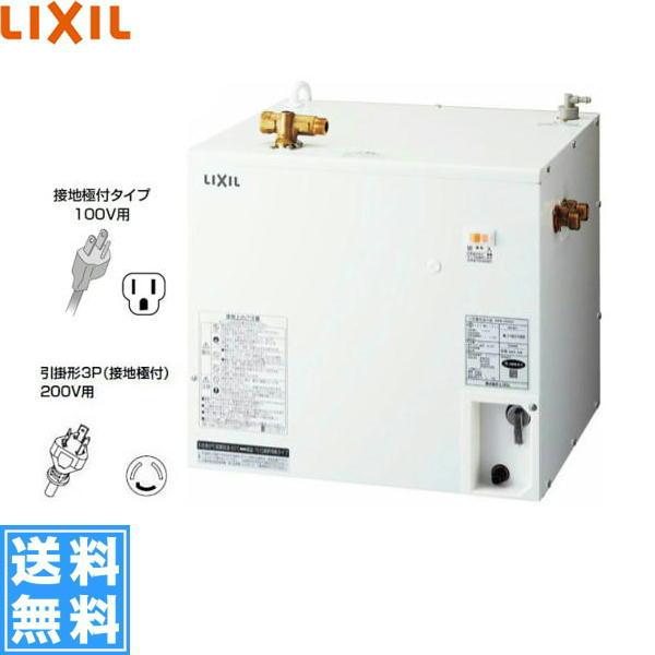 [EHPN-CB25V1]リクシル[LIXIL/INAX]小型電気温水器[出湯温度可変25L・200Vタイプ]【送料無料】