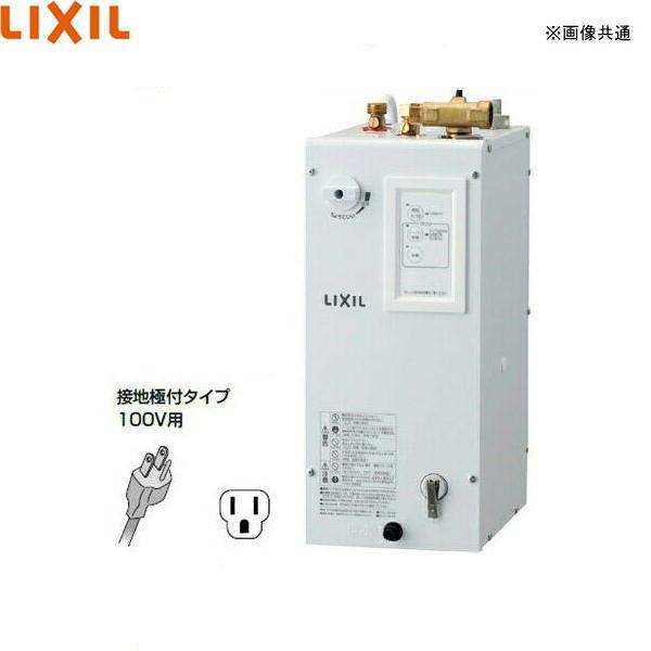 [EHPN-CA6ECS1]リクシル[LIXIL/INAX]小型電気温水器[適温出湯スーパー節電6L]【送料無料】