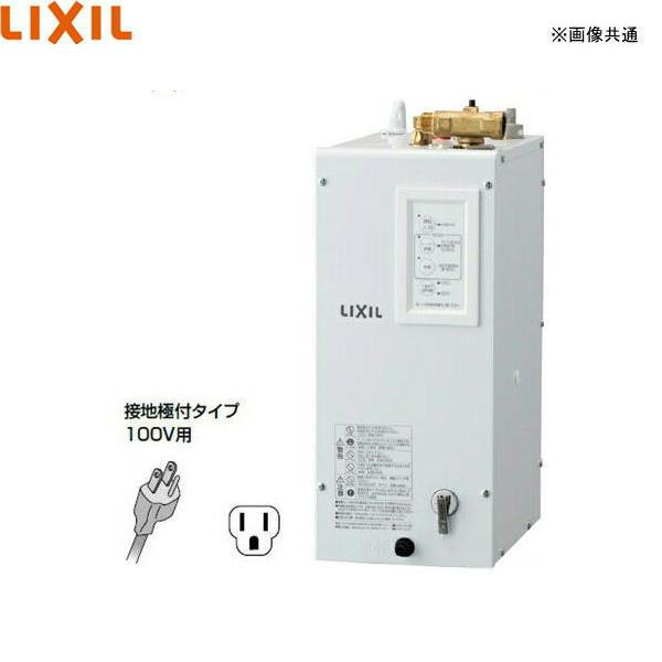[EHPN-CA6ECV1]リクシル[LIXIL/INAX]小型電気温水器[出湯温度可変スーパー節電6Lタイプ]【送料無料】