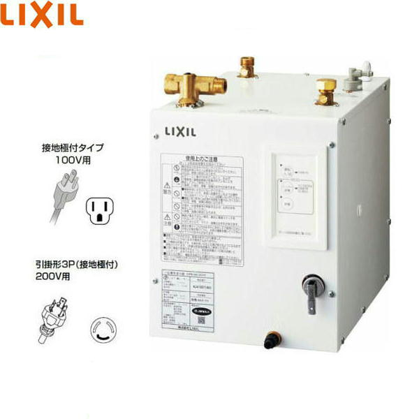 [EHPN-CB8ECS1]リクシル[LIXIL/INAX]小型電気温水器[適温出湯8L・200Vタイプ][スーパー節電タイプ]【送料無料】