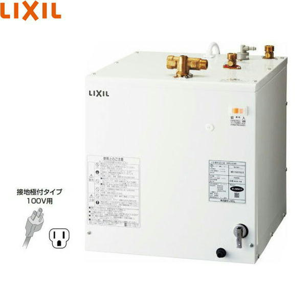 [EHPN-H25N3]リクシル[LIXIL/INAX]小型電気温水器[洗髪用・ミニキッチン用スタンダード25Lタイプ](100Vタイプ)【送料無料】