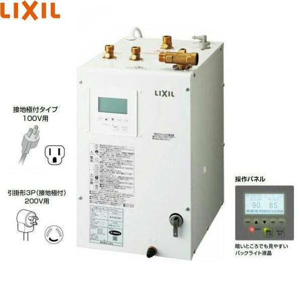 [EHPN-KB12ECV2]リクシル[LIXIL/INAX]小型電気温水器[飲料用・洗い物用12Lタイプ](200Vタイプ)【送料無料】