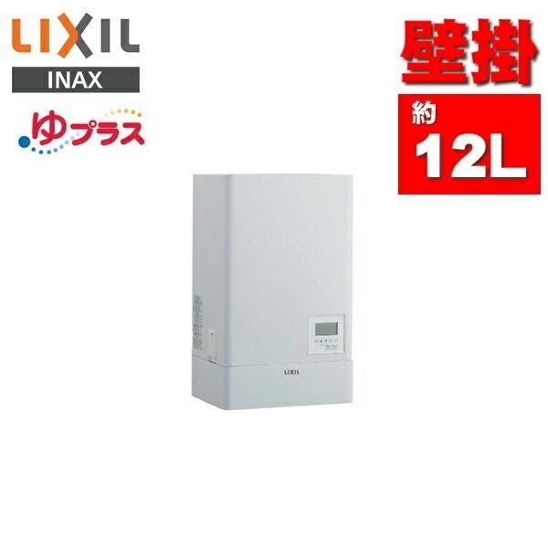 [EHPN-KWA12ECV1]リクシル[LIXIL/INAX]小型電気温水器[壁掛スーパー節電タイプ12L][AC100V]
