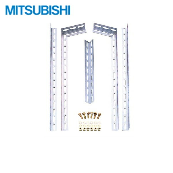 [GZ-A1C]三菱電機[MITSUBISHI]電気温水器[給湯専用タイプ用]上部固定アングルセット(天井固定用)