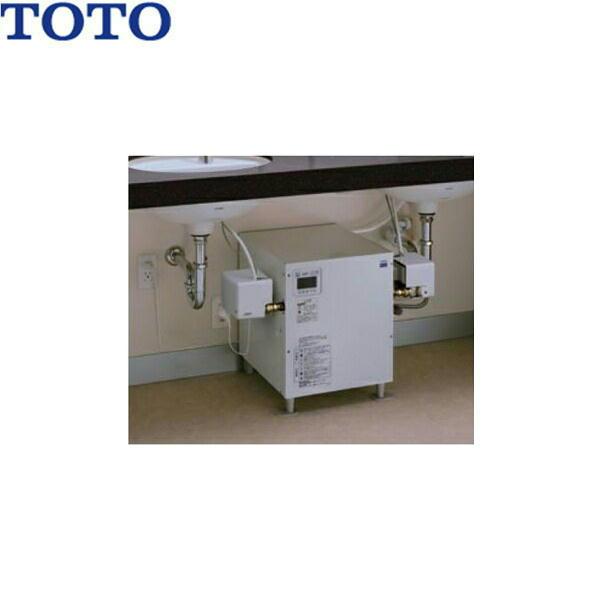 TOTO湯ぽっと[パブリック洗面・手洗い用]REWS35C2B1HM1【送料無料】