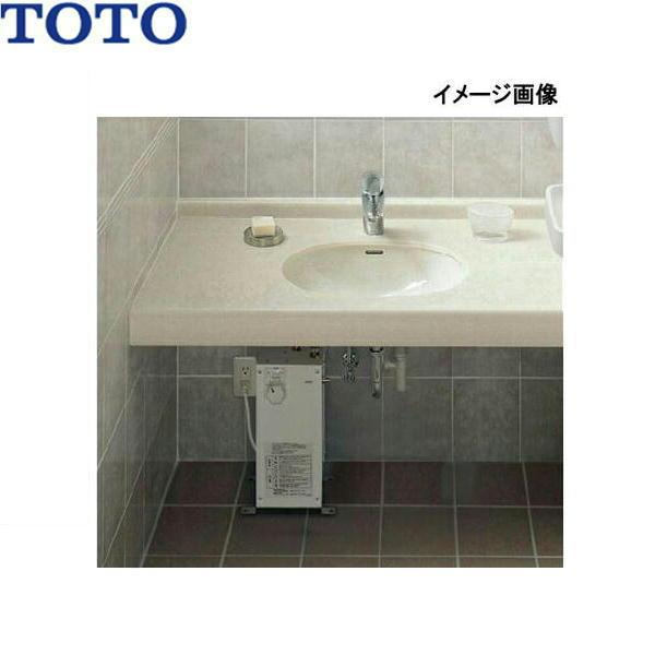TOTO湯ぽっと[パブリック洗面・手洗い用][約6L据え置きタイプ]REW06A1E1SSCM【送料無料】