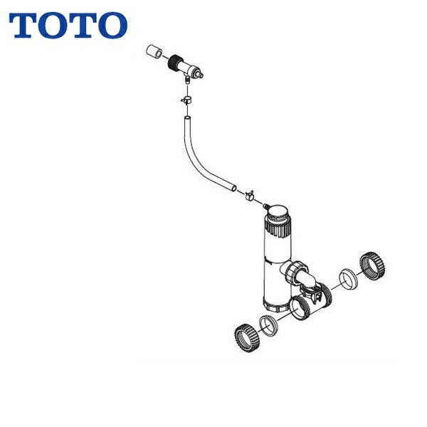TOTO元止め式電気温水器用膨張水処理ユニットRHE690