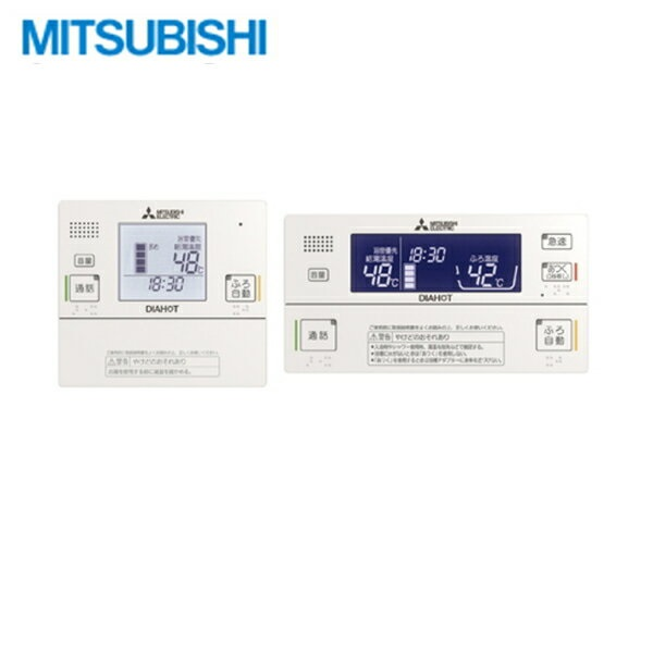 【フラッシュクーポン!5/1~5/8 AM9:59】[RMC-JD5SE]三菱電機[MITSUBISHI]電気温水器用リモコンセット[インターホンタイプ]