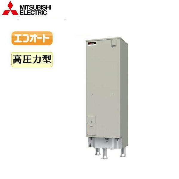 [SRT-J46CD5]三菱電機[MITSUBISHI]電気温水器[460L・エコオート]【送料無料】