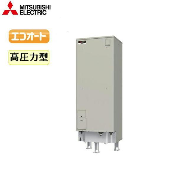 [SRT-J55CD5]三菱電機[MITSUBISHI]電気温水器[550L・エコオート][送料無料]