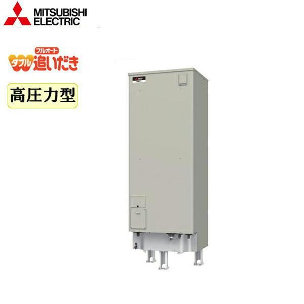 [SRT-J55WD5]三菱電機[MITSUBISHI]電気温水器[550L・W追焚き][送料無料]