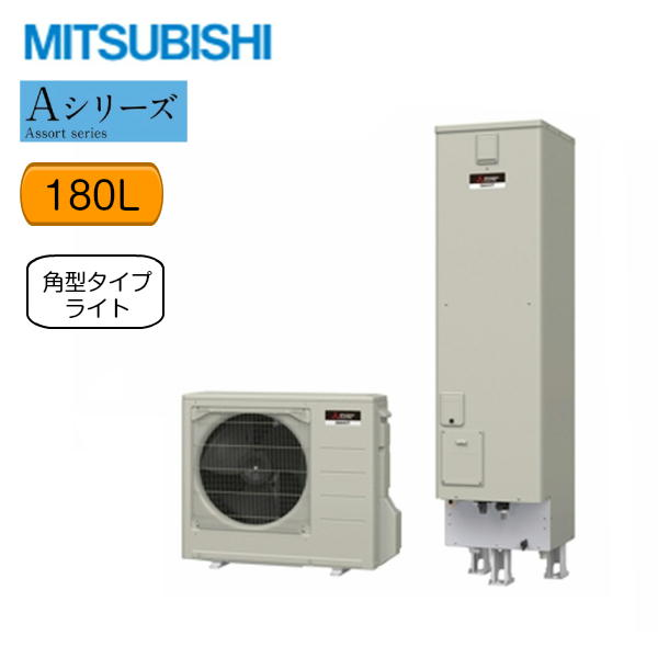 [SRT-N182D]三菱電機[MITSUBISHI]エコキュートライト[給湯専用・180L][Aシリーズ・角型]【送料無料】