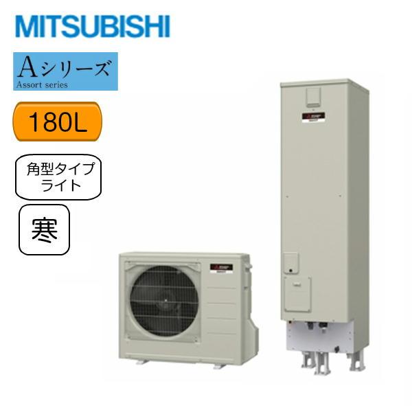 [SRT-NK182D]三菱電機[MITSUBISHI]エコキュートライト[給湯専用・180L][Aシリーズ・角型][寒冷地向け]【送料無料】