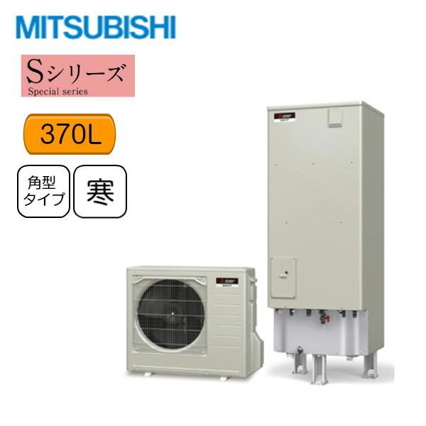 [SRT-SK374]三菱電機[MITSUBISHI]エコキュート[フルオートW追いだき・バブルおそうじ370L][Sシリーズ・角型][寒冷地向け]【送料無料】