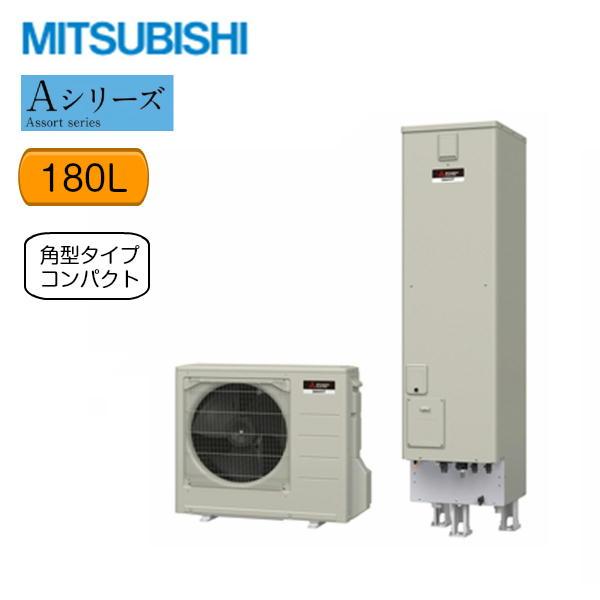 [SRT-W182]三菱電機[MITSUBISHI]コンパクトエコキュート[フルオート追いだき177L][Aシリーズ・角型]【送料無料】