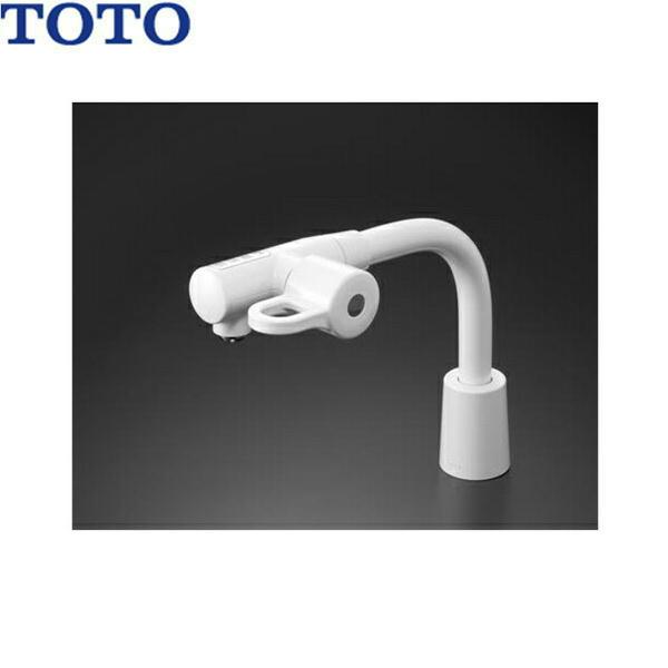 【★11/10限定★エントリー&カードでポイント最大12倍】TOTO電気温水器専用単水栓[熱湯用単水栓]T76D【送料無料】