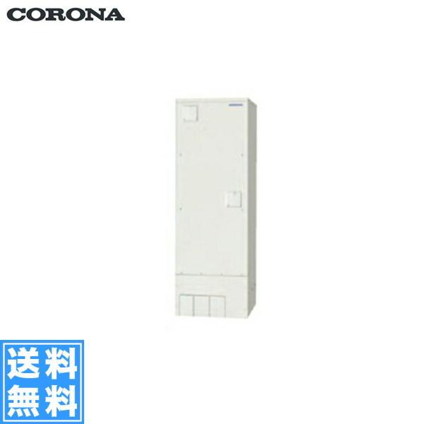 コロナ[CORONA]電気温水器オートタイプ(2ヒーター/高圧力型)排水パイプステンレス仕様(370Lタイプ)2~4人【送料無料】