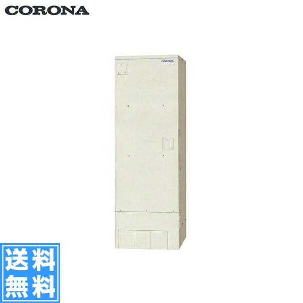 コロナ[CORONA]電気温水器給湯専用タイプ(高圧力型/標準圧力型)標準仕様(370Lタイプ)2~4人【送料無料】