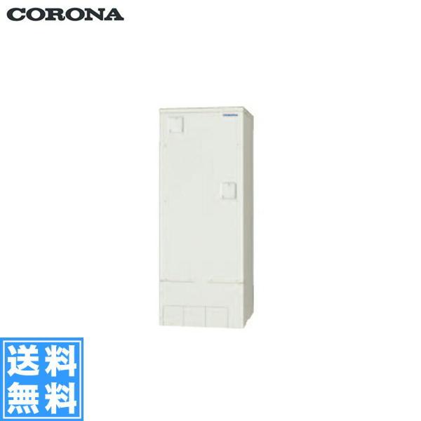 コロナ[CORONA]電気温水器オートタイプ(2ヒーター/高圧力型)排水パイプステンレス+上面固定可能仕様(460Lタイプ)3~5人【送料無料】