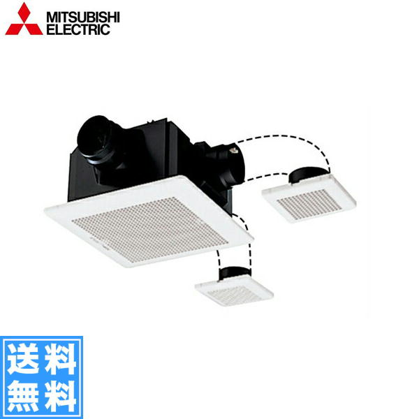 [VD-18ZFPC10]三菱電機[MITSUBISHI]天井換気扇・天井扇[二~三部屋換気用・低騒音タイプ]【送料無料】
