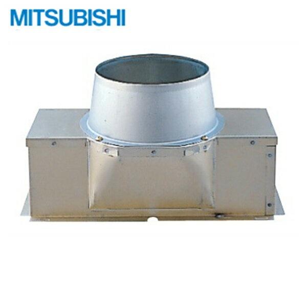 全商品ポイント2倍 9 4 土 人気ブランド 20:00~9 11 1:59 MITSUBISHI MITSUBISHI-P-28MAU 完全送料無料 三菱電機 P-28MAU レンジフード用丸排気アタッチメント