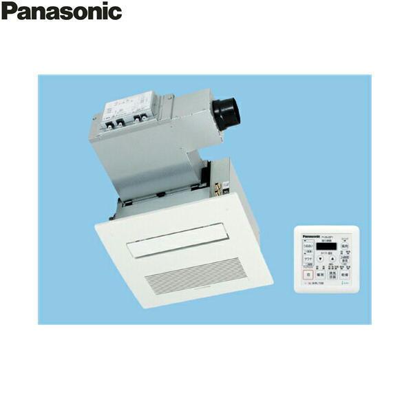 パナソニック[Panasonic]浴室乾燥機[1室換気用]ミスト機能付[i・ミスト]スタンドアローンタイプFY-28US3【送料無料】