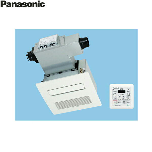 パナソニック[Panasonic]浴室乾燥機[2室換気用]ミスト機能付[i・ミスト]スタンドアローンタイプFY-28USP3【送料無料】