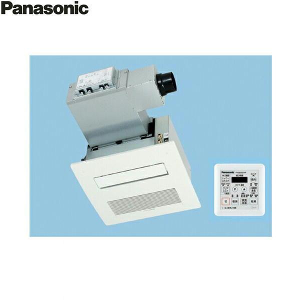 パナソニック[Panasonic]浴室乾燥機[1室換気用]ミスト機能付[i・ミスト]エコキュート接続タイプFY-28US3HP【送料無料】