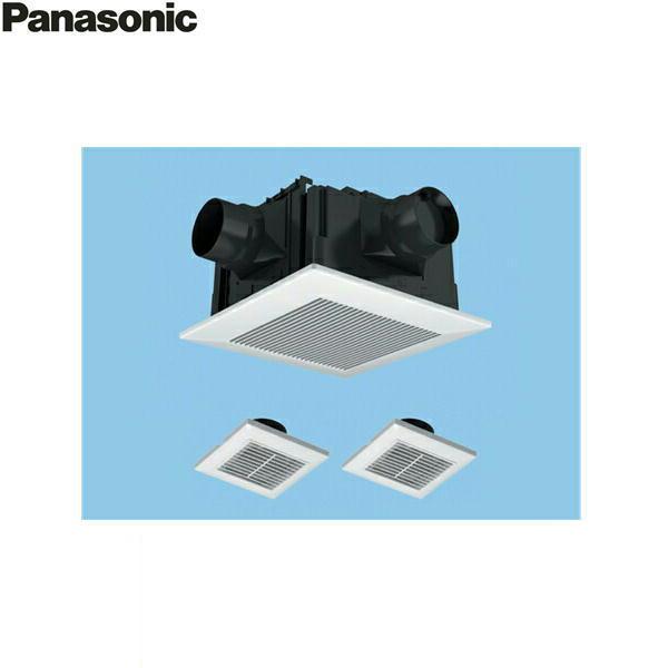 パナソニック[Panasonic]天井埋込形換気扇[2~3室換気]ルーバーセットタイプFY-32CTS7V【送料無料】