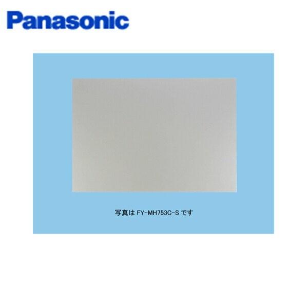 全商品ポイント2倍 9 4 土 20:00~9 11 1:59 宅配便送料無料 PANASONIC-FY-MH766D-S シルバー FY-MH766D-S 幅75cm パナソニック 組合せ高さ70cm 数量は多 Panasonic スマートスクエアフード用幕板