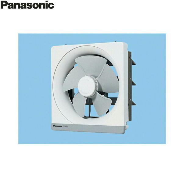 パナソニック[Panasonic]金属製換気扇排気・電気式シャッター遠隔操作式FY-20EM5[送料無料]