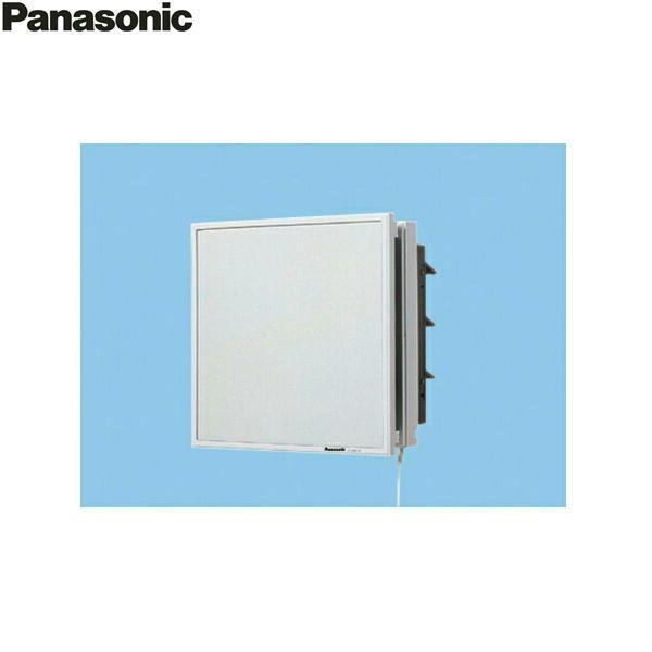 パナソニック[Panasonic]インテリア形換気扇引きひも連動式シャッターFY-30VEP5【送料無料】