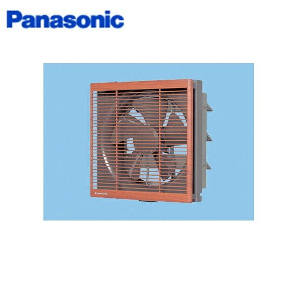 パナソニック[Panasonic]インテリア形換気扇電気式シャッタースイッチ引きひもなしFY-25EEB5