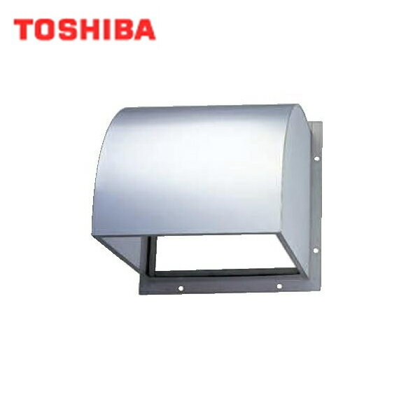 東芝[TOSHIBA]産業用換気扇別売部品有圧換気扇用防火ダンパー付ウェザーカバーC-35SDP2