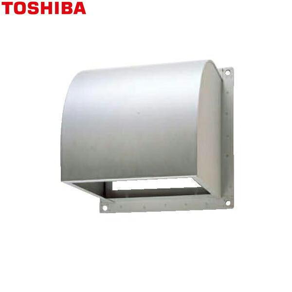 東芝[TOSHIBA]産業用換気扇別売部品インテリア有圧換気扇・有圧換気扇ステンレス形用ウェザーカバーC-50SPA【送料無料】