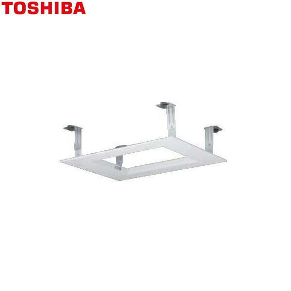 東芝[TOSHIBA]浴室換気乾燥機用買替用アタッチメントDBT-23A【送料無料】