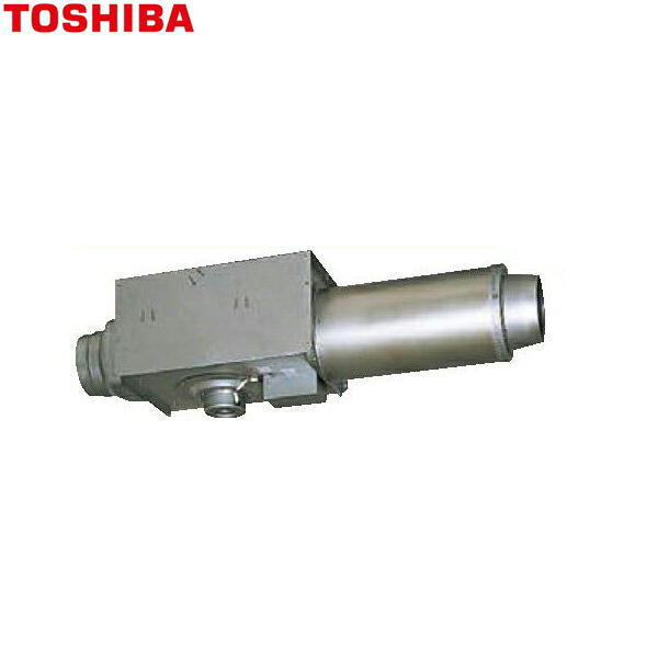 東芝[TOSHIBA]ダクト用換気扇中間取付タイプ天井埋込ダクト用DVC-20HN【送料無料】