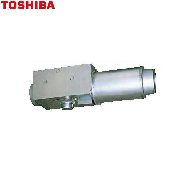 東芝[TOSHIBA]ダクト用換気扇中間取付タイプ天井埋込ダクト用DVC-25HN【送料無料】