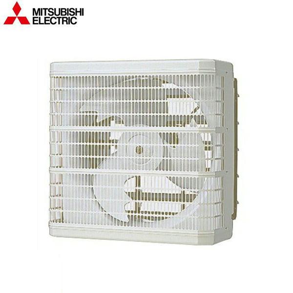 [送料込][MITSUBISHI-EGG-50MSTB] [EGG-50MSTB]三菱電機[MITSUBISHI]業務用有圧換気扇[送料無料]