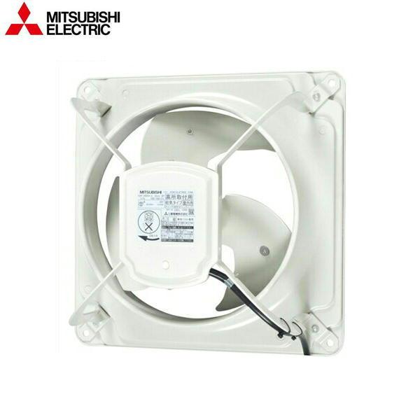 三菱電機[MITSUBISHI]業務用有圧換気扇EWF-30BSA-Q【送料無料】