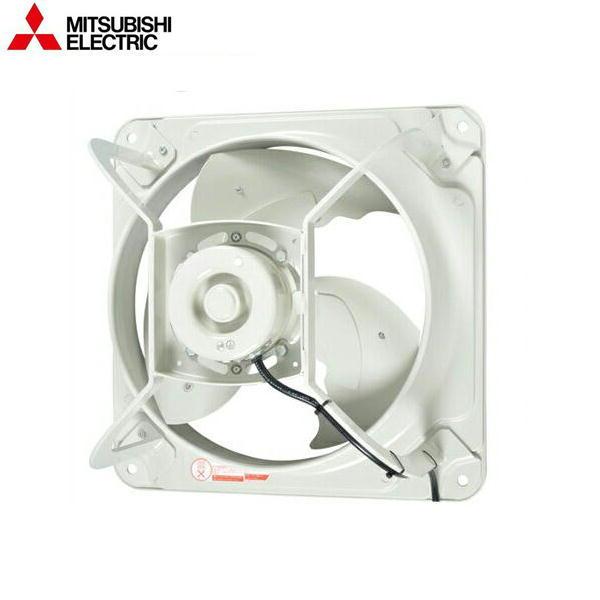 三菱電機[MITSUBISHI]業務用有圧換気扇EWF-45ETA-Q【送料無料】