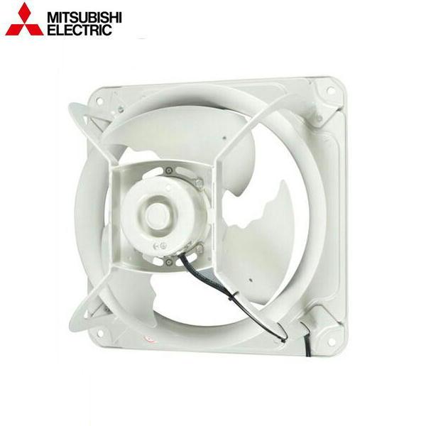 三菱電機[MITSUBISHI]業務用有圧換気扇EWG-40CTA【送料無料】
